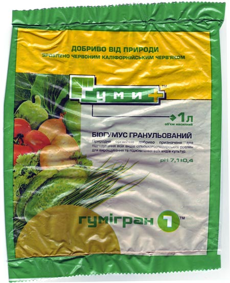Гумигран 1™