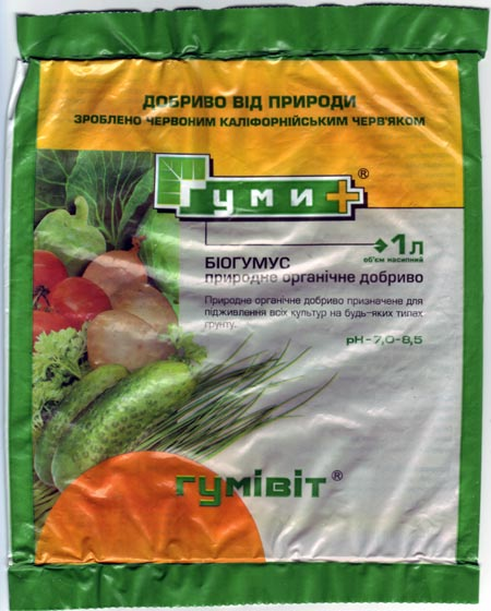 Гумивит®